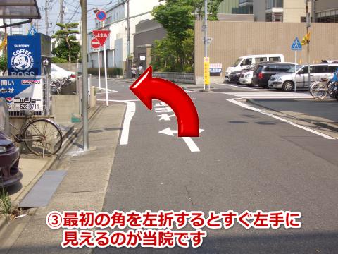 名駅方面からの地図3